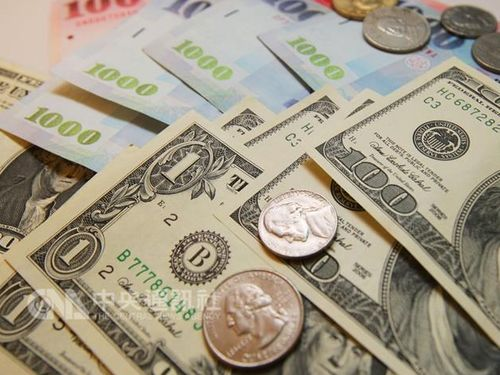U.S. dollar down in Taipei trading