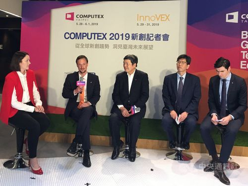 Computex to open Tuesday with focus on AI, IoT