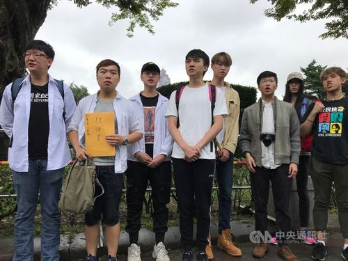 Ten Taiwan-based Hong Kong students  deliver a petition to the Presidential Office on June 13 after violence erupted in extradition bill protests in Hong Kong a day earlier.