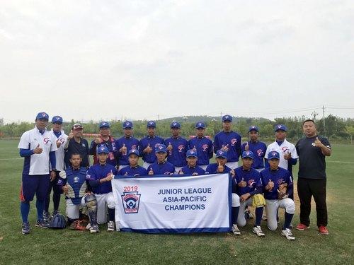Photo courtesy of Chinese Taipei Baseball Association