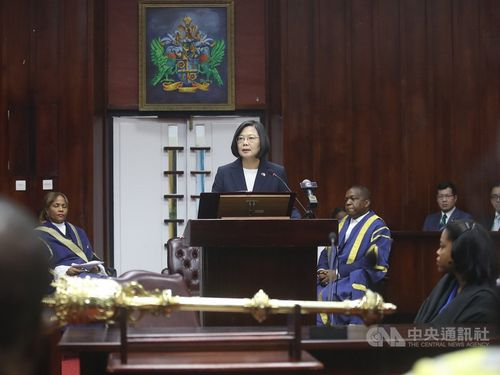 President Tsai Ing-wen addresses the Parliament of St. Lucia July 18 / CNA file photo