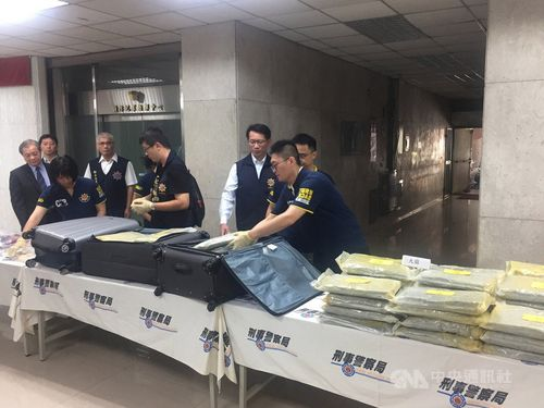 NT$300 million in drugs seized by customs, police