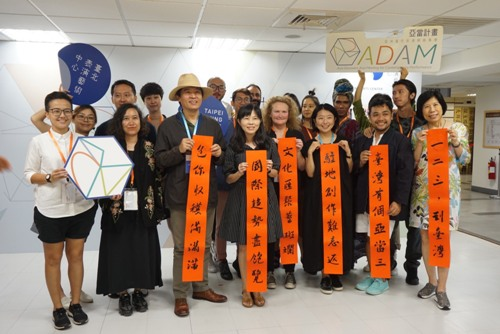 International artists inspired by minority communities in Taiwan