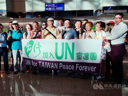 Delegation departs for U.S. to appeal for Taiwan's U.N. inclusion