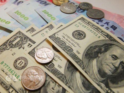 U.S. dollar down in Taipei trading