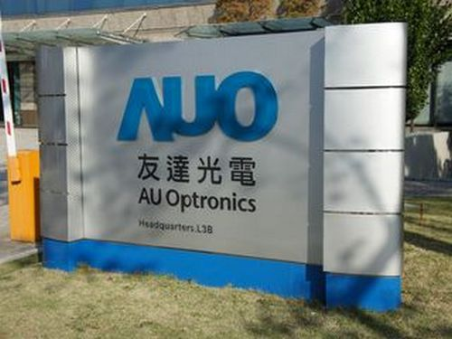 AUO shares gain on share buyback; firm plans ADR delisting