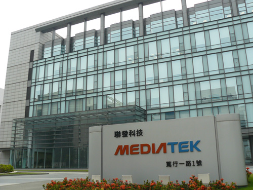 MediaTek invests over NT$100 billion on 5G chip development