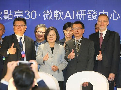 President Tsai Ing-wen (蔡英文/front row, second left)