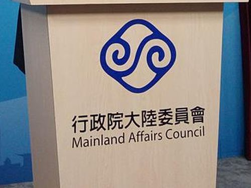 Taiwan denounces excessive use of force by Hong Kong police
