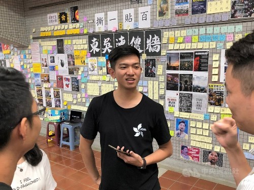 Lennon Wall incidents reflect anxiety of Chinese people: scholar