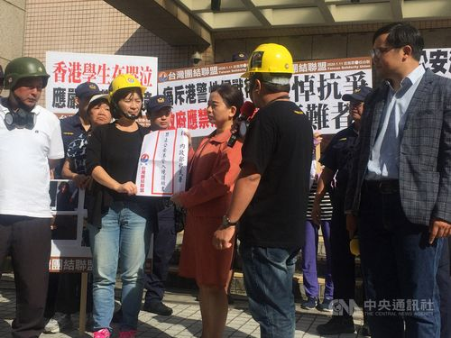 TSU calls on Taiwan to ban visits by HK police