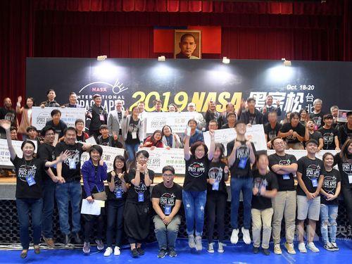 Two Taiwan teams advance to global round of NASA hackathon