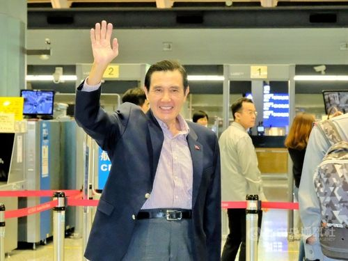 Former President Ma Ying-jeou