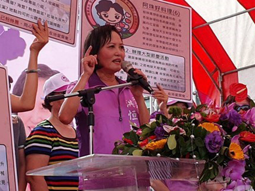 Legislative speaker's wife quits DPP to run as independent