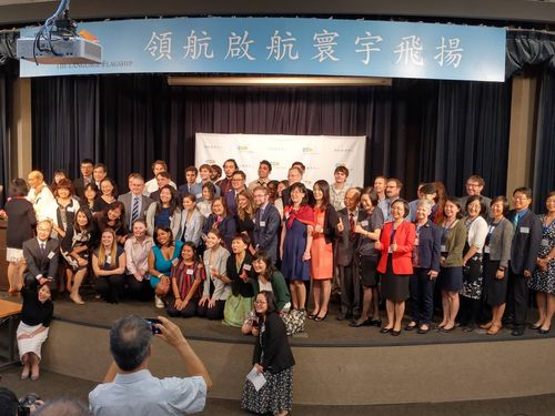 New Chinese-language program for future U.S. professionals opens