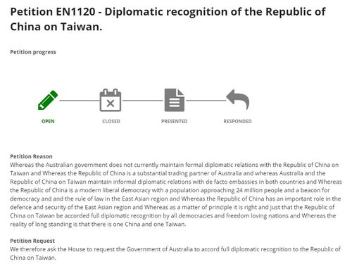 Petition solicits support for Australian recognition of Taiwan