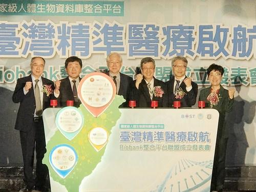 Taiwan to integrate 31 biobanks