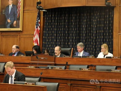 U.S. House committee passes its version of TAIPEI Act