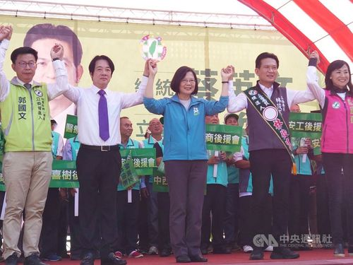 Tsai, Lai appear in public together for the first time since primary