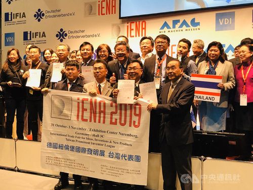 Taiwan bags 17 medals at invention show in Germany
