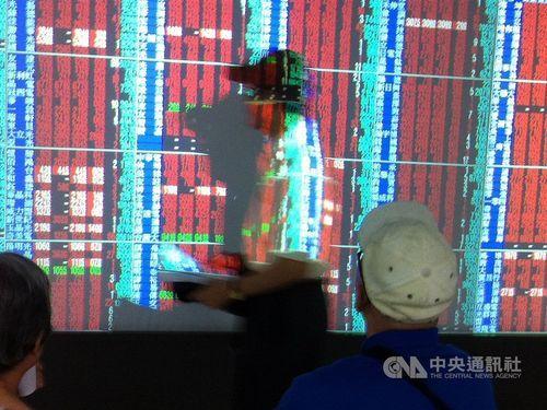 Taiwan shares close up 1.38%