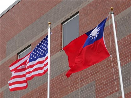 U.S. to continue strengthening ties with Taiwan: report