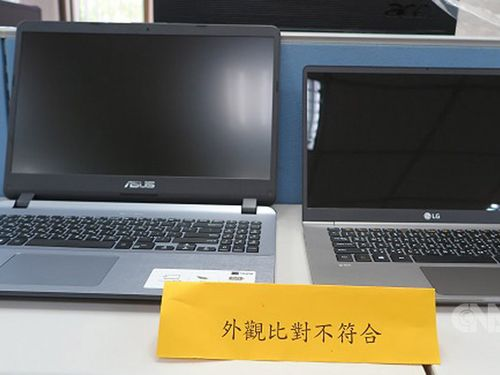 Six brand name laptop computers fail product inspections