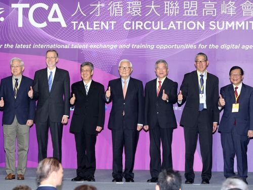 U.S. and Taiwan hold first-ever Talent Circulation Summit