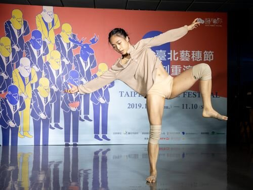 'We are not human at all' dance performance / Photo courtesy of Taipei Performing Arts Center