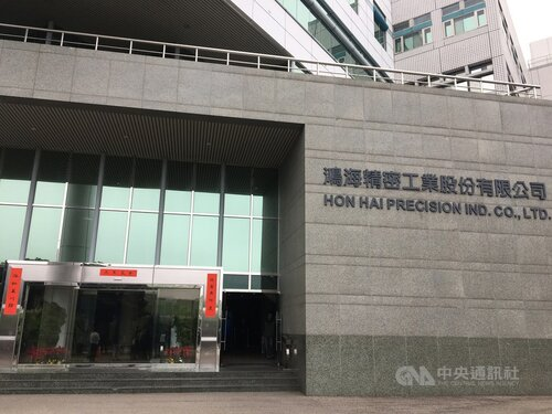 Hon Hai reports highest-ever October sales