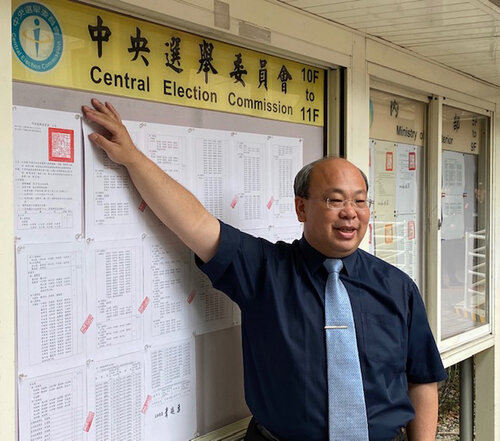 Photo courtesy of the Central Election Comission