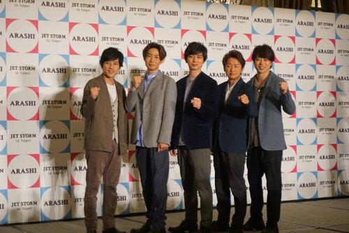 From left to right are Kazunari Ninomiya, Masaki Aiba, Jun Matsumoto, Satoshi Ohno and Sho Sakurai.