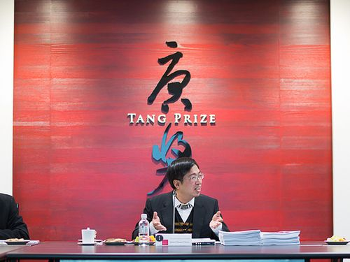 (File photo, courtesy of the Tang Prize Foundation)