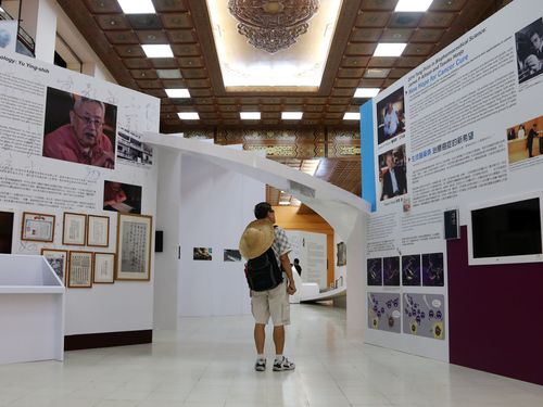 Exhibition on Tang Prize laureates, design contest opens in Taipei