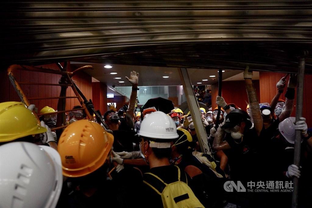 Hong Kong July 1 protest