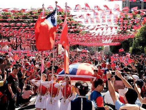 National Day celebrations 2019