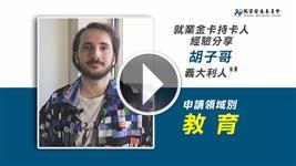 軟實力驚人 胡子哥紀錄台北聲音