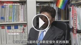 中共建黨百年:歷史崎嶇與黨國歧路