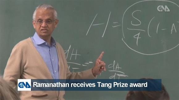 Ramanathan receives Tang Prize award