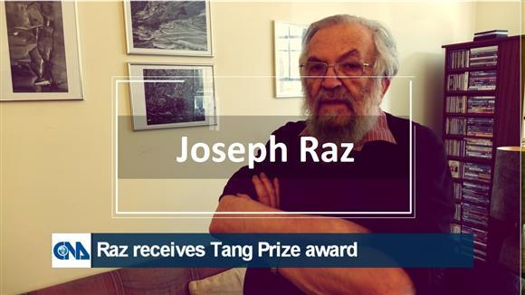 Raz receives Tang Prize award