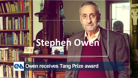 Owen receives Tang Prize award