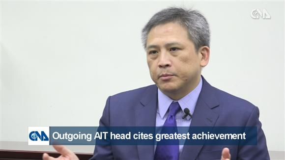 Outgoing AIT head cites greatest achievement