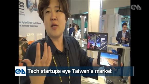 Tech startups eye Taiwan's market