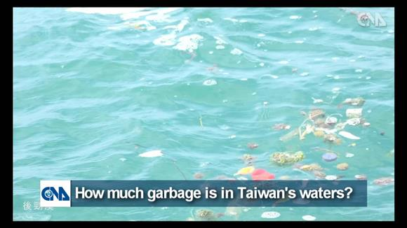 How much garbage is in Taiwan's waters?