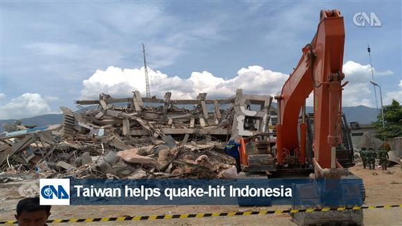 Taiwan helps quake-hit Indonesia
