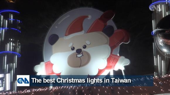 The best Christmas lights in Taiwan