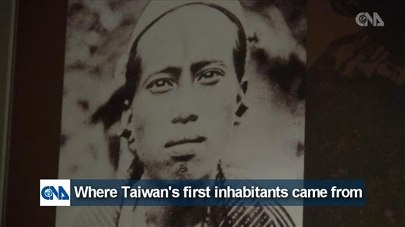 Where Taiwan's first inhabitants came from