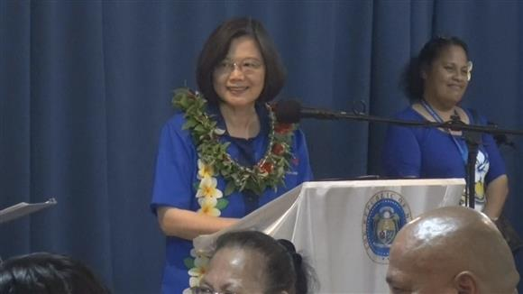 Why Pres. Tsai visited Pacific islands