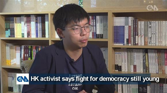 HK activist says fight for democracy still young