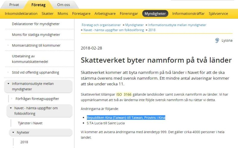 瑞典稅務局日前將台灣改稱為「台灣,中國一省」,外交部4日表示,已要求立即更正。(圖取自瑞典稅務局網頁skatteverket.se)